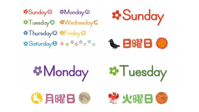 【MONDAY TUESDAY】